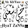 HyaT ZaN9a  Feat  B1ONE