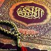۞۞ Macha Allah, sourate Yasin récitée par Ahmed su'oud . Subhan Allah, on en verse des larmes   ۞۞   (2010)