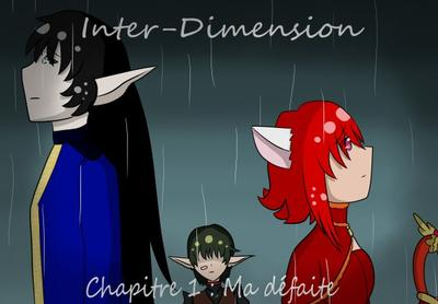 Inter-Dimension | Chapitre 1