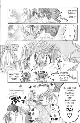 Tokyo Mew Mew : Des planches de manga officielles jamais diffusées