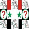 TMS << TOP MODEL SYRIA >>