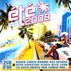 Eté 2008 Avec Dj Idhem / Love In This Club (Remix) (2008)