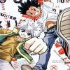 l'une de mes manga préféré