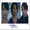Code Blue {Saison 2}_ Japonais _______ - _______ 10 Episodes ( ? ) _______ - _______ Médical - 2010
