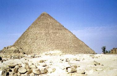 Chapitre XVI: La Quête des Dragons élémentaires  Episode 7 : Séjour en Egypte.