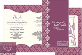 Designer Wedding Cards For A Perfect