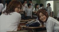Film : Japonais Kimi Ni Todoke 128 minutes[Romance, Amitié et Ecole]