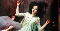 Film : Coréen 2 soeurs 115 minutes[Horreur et Drame]