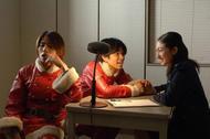 Film : Japonais Hold Up Down ! 96 minutes