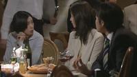 Drama : Japonais Majo no Jouken 11 épisodes[Romance et Drame]