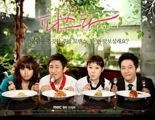 Drama : Coréen Pasta 20 épisodes[Romance, Comédie et Gastronimie/Cuisine]