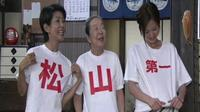 Drama : Japonais Ganbatte Ikimasshoi 10 épisode + 1 SP[Romance, Drame et Sport]