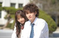 Film : Japonais I Give My First Love To You 122 minutes [Romance et Drame]