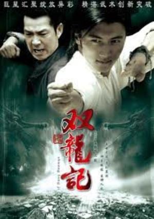 Film : Hong Hongais Legend Of Twin Dragon 105 Minutes[Action et Drame]