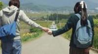 Film : Japonais Nana To Kaoru 2 75 minutes[Comédie, Amitié et Ecchi]