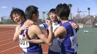 Drama : Japonais Isshun no Kaze ni Nare 4 épisodes[Ecole et Sport]