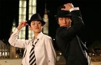 Film : Coréen Innocent Steps 110 minutes[Romance et Danse]