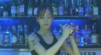 Film : Japonais Shinku 120 minutes