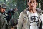 Film : Japonais et Coréen Higanjima - Escape From Vampire Island 119 minutes[Action et Horreur]