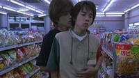 Film : Japonais Ao No Honoo 116 minutes