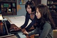 Film : Coréen  Don't Click 93 minutes[Horreur et Drame]