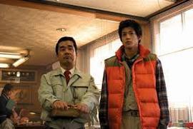 Film : Japonais The Neighbor No. Thirteen 115 minutes