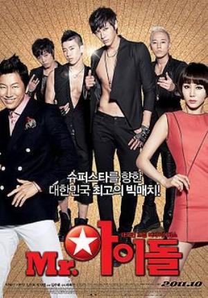 Film : Coréen Mr. Idol 116 minutes[Drame, Comédie et Musique]