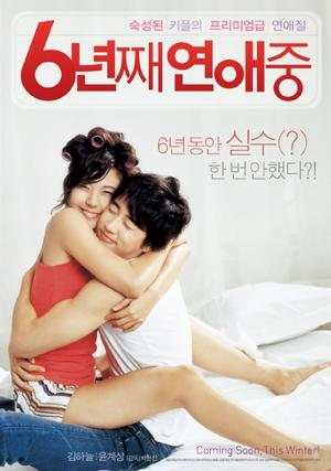 Film : Coréen 6 Years In Love 112 minutes[Romance et Drame]