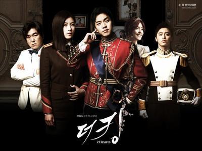 Drama : Coréen The King 2 Hearts 20 épisodes[Romance, Comédie et Drame]