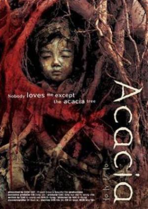Film : Coréen Acacia 103 minutes[Horreur et Epouvante]