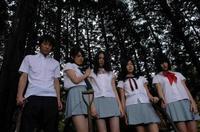 Film : Japonais Higurashi no Naku Koro ni: Chikai 108 minutes[Drame, Thriller et Horreur]
