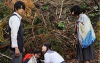 Drama : Japonais Limit 12 épisodes[Thriller et Ecole]