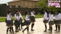 Film : Japonais Shiritsu Bakaleya Koukou The Movie 90 minutes[Romance, Comédie, Amitié et Ecole]