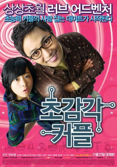 Film : Coréen The ESP Couple 83 minutes[Comédie, Mystère et Romance]