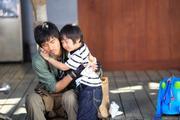 Film : Taiwanais Perfect Two 100 minutes[Romance et Comédie]
