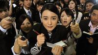 Drama : Japonais Untouchable 9 épisodes[Comédie, Mystère et Policier]