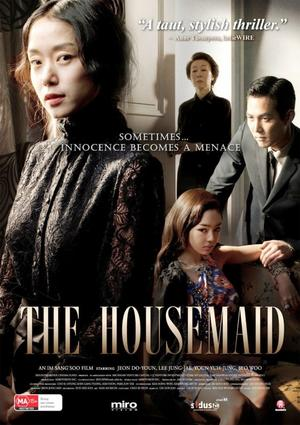 Film : Coréen The Housemaid 106 minutes[Thriller et Erotique]