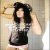 Jesse Cupcake