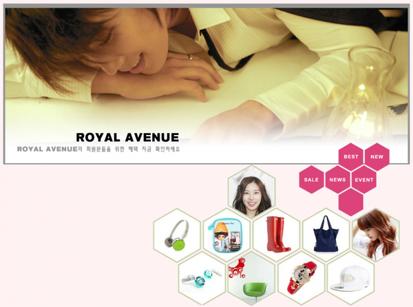 ☆Royal avenue, une boutique tenue par une star de la K-pop : Park Jung Min