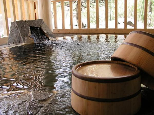 Onsen, un lieu de détente.