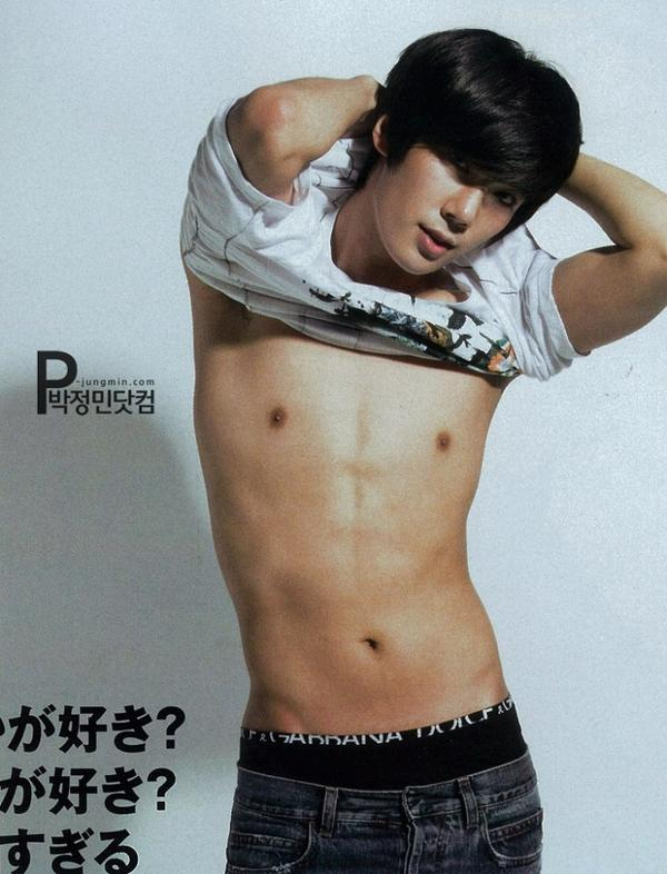 Park Jung Min, Romeo and Sexy Charisma