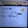 Battle stage (Infernape) - single / 401
