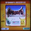 Pokémon Colosseum Bonus Disk