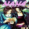 Les autres mangas de Ai Yazawa