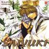 °oO - Saiyuki, le manga (Tome 1) - Oo°