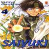 °oO - Saiyuki, le manga (Tome 4) - Oo°