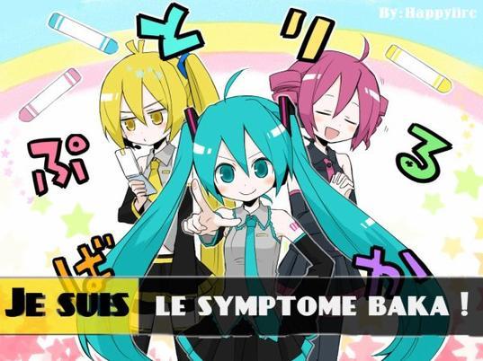 Maladie très grave ! Le symptôme baka à remixer !!