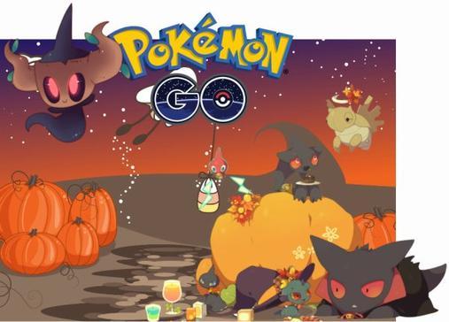 La chasse au fantôme commence ! ~ Balade nocturne Pokemon Go Halloween