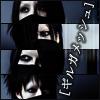 crime-Tsumi- / Girugamesh