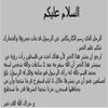 esto es verdad ehh ... hadchi sahih